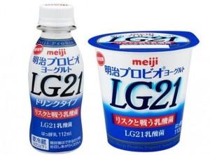 花粉症に効くLG21画像