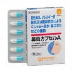 花粉症の子供の咳に効く市販薬