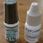 花粉症の目薬リボスチンとフルメトロンは効く?