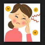 花粉症の頭痛は後頭部が痛い?発熱、咳、めまい、吐き気は起こる?