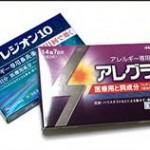 イネ科花粉症の症状に効く市販薬や処方薬まとめ