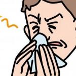 花粉症で喉が痛い、つまる違和感、息苦しいの治し方