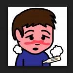 花粉症で38~39度の熱は風邪?寒気、関節痛の治し方