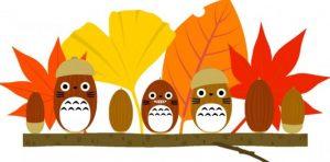 秋のイラスト画像