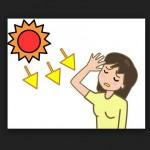 紫外線アレルギーの治療や原因は?顔の薬の副作用や子供や漢方は?